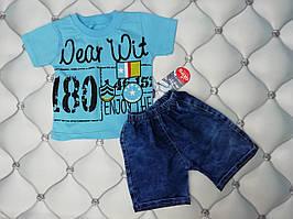 Костюм  мальчику с джинсовыми шортамиDear Wit, рр. 98-104