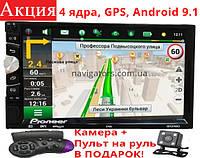 Магнитола Pioneer 8768 Android (2020)
