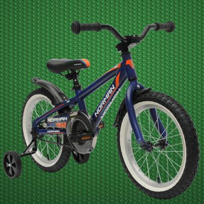 Велосипеды детские 2колесные