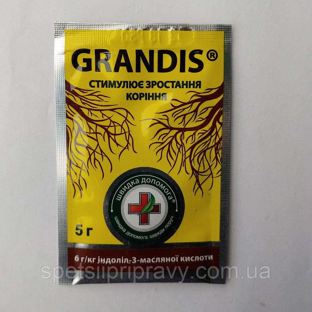 GRANDIS 5г стимулятор роста корней 🌱