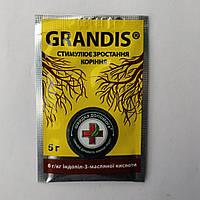 GRANDIS 5г стимулятор роста корней