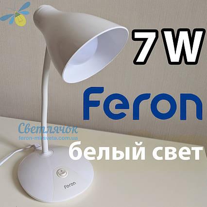 Настольная светодиодная лампа Feron DE1727 белая 7W 5000К (для учебы, работы), фото 2