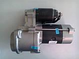 Стартер Bosch, Valeo, Hella, Cargo, Denso, Mobiletron, HC-Parts, фото 2