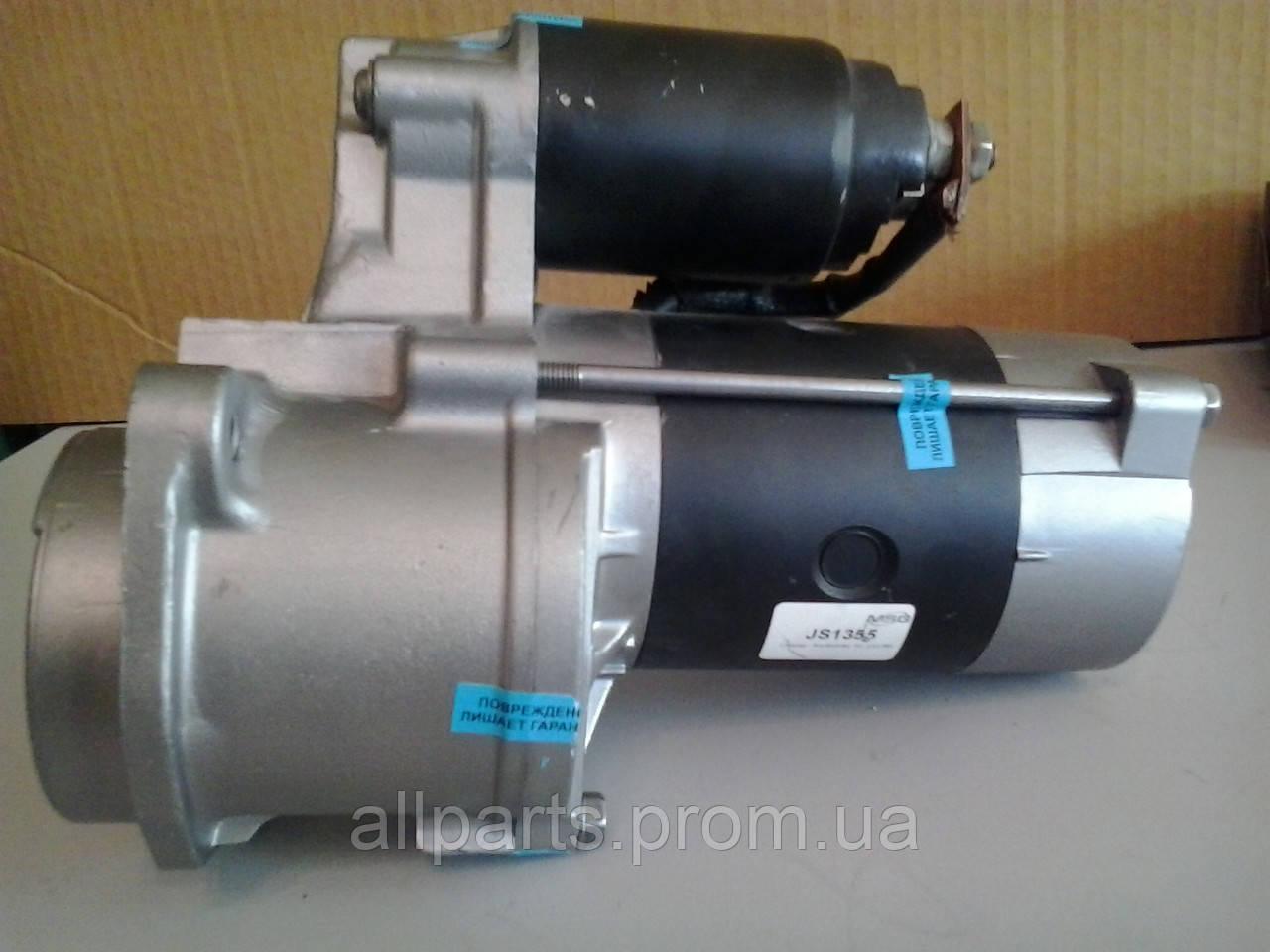 Стартер Bosch, Valeo, Hella, Cargo, Denso, Mobiletron, HC-Parts