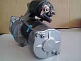 Стартер Bosch, Valeo, Hella, Cargo, Denso, Mobiletron, HC-Parts, фото 3