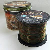 Леска рыболовная Energofish Carp Expert Multicolor Boilie Special  0,35 мм. 1000 м (цветная)