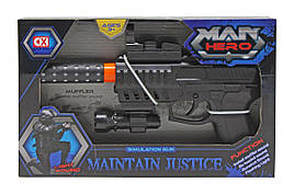 Пистолет с глушителем Man Hero CAN XIN