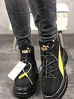 🔥 Замша 🔥 Puma Spring Boots Black Yellow Пума Буст Черный 🔥 Пума женские кроссовки 🔥