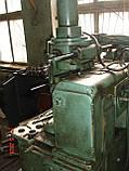 Станок зубодолбежный 5В12 рабочий, фото 6