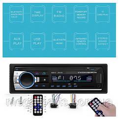 Мощная магнитола 60W*4 JSD-520 с Bluetooth, автомобильный MP3 плеер с портом USB  SD питание 12 вольт
