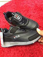Кроссовки для мальчика светящиеся (led)  31-36 размеры