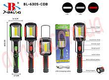 Ліхтар-світильник Multi-Function Working Lamp YD-6305