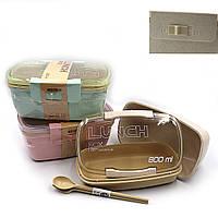 DSCN1031 ланч бокс контейнер для еды 2 отделения, вилка+ложка,пластик,СВЧ, 800 мл, mix3