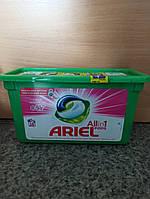 Капсулы для стирки Ariel  38шт. - Германия