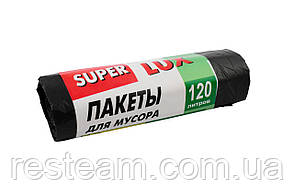 "Мешок д/мусора 120л/10 шт LD ""Luxе"""