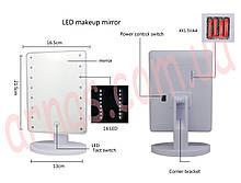 Зеркало для макияжа Large LED Mirror (HH-048)
