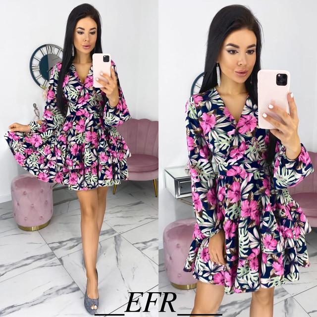 Платье с пышной юбкой в цветочный принт