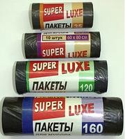 "Мешок д/мусора 160л/10 шт LD ""Luxе"""