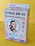Зеркало для макияжа MyFold Jin Mirror (JG-388), фото 2