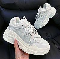 Кроссовки Navigator в стиле Balenciaga белые