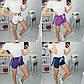 Стильные летние атласные шорты  с контрастной отделкой, фото 2