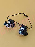 Бинокуляр очки бинокулярные со светодиодной подсветкой 9892A-II