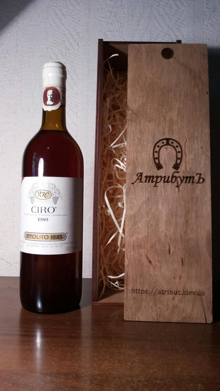 Вино 1989 года Ciro  Италия винтаж