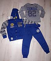 Спортивный  костюм тройка для мальчиков.Размер 6/7 лет .Польша