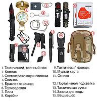 Набор инструментов для выживания 17 в 1 Survival камуфляж Military