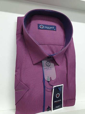 Рубашка с коротким рукавом Emillio Betti classik в клетку, фото 2