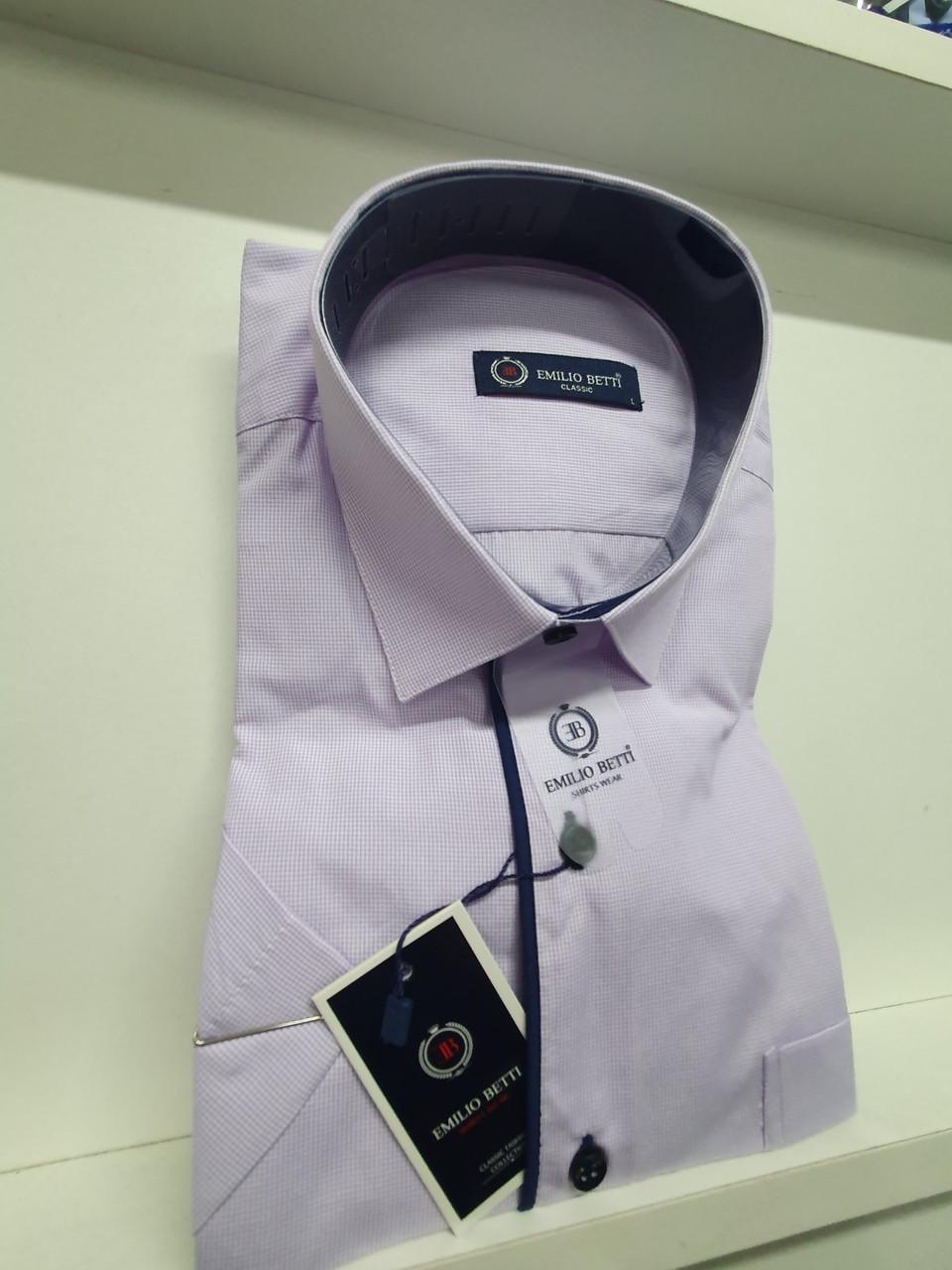 Рубашка с коротким рукавом Emillio Betti classik в клетку
