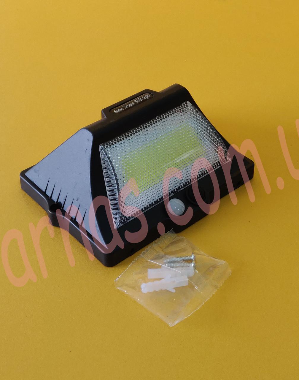 Світильник Solar energy induction lamp 588