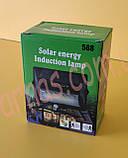 Світильник Solar energy induction lamp 588, фото 3