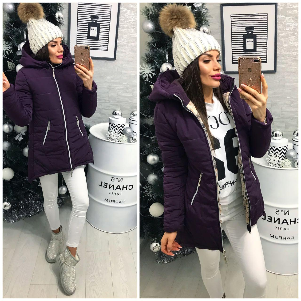 Куртка парка женская (305) зима фиолет
