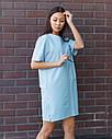 Платье-футболка женское голубое бренд ТУР модель Сарина (Sarina) размер  XS, S, M, L, фото 4