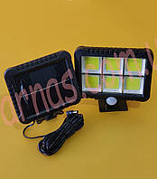 Светильник Separate Solar Wall LampFL-1520-6