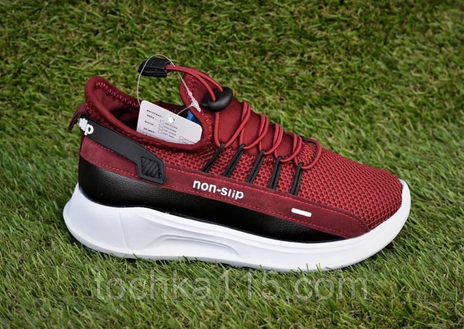 Дитячі кросівки Nike Air бордові р31-36, копія