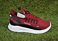 Детские кроссовки Nike Air бордовые р31-36, копия