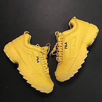 🔥 Fila Disruptor 2 Full YellowКроссовки Фила 🔥 Фила женские кроссовки 🔥