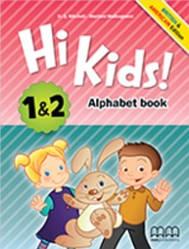 Hi Kids! 1-2 Alphabet Book