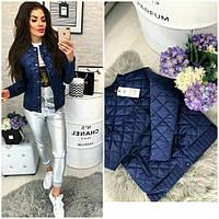 Куртка женская 310, новинка 2019, цвет Синий, фото 1