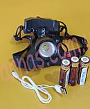 Аккумуляторный налобный фонарь BL-009-P90, фото 2