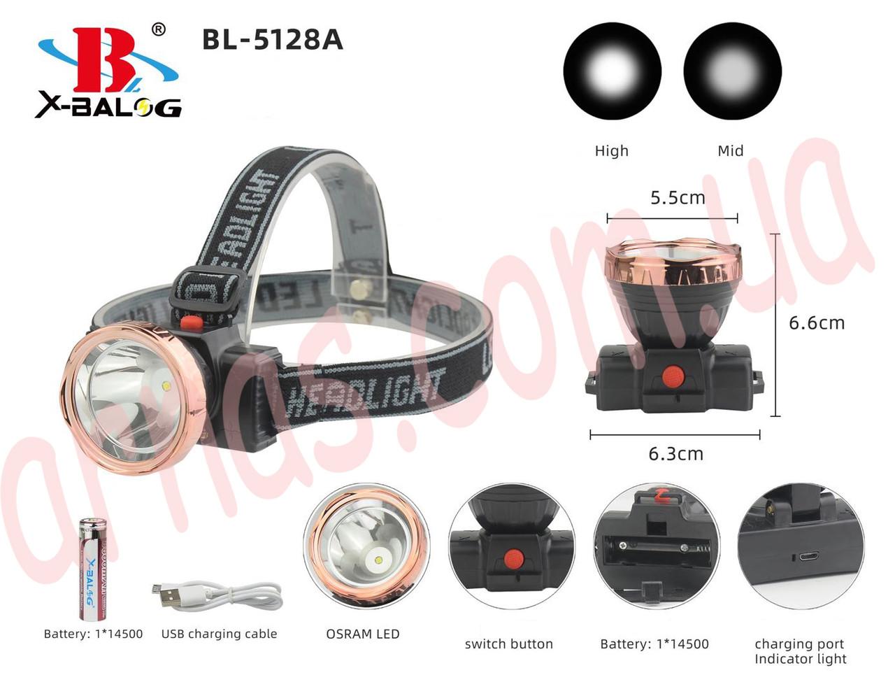 Аккумуляторный налобный фонарь 2W Led GG-5128A