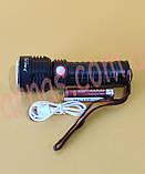 Аккумуляторный фонарь BL-P11-P50, фото 3