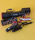 Акумуляторний ліхтар BL-868-P50, фото 3