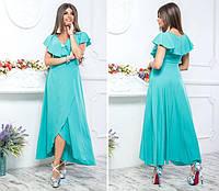 Нарядное, длинное платье на запах, модель 111, бирюзовое