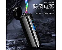 Электроимпульсная зажигалка в подарочной коробке Lighter (USB) №HL-133 на 6 молний