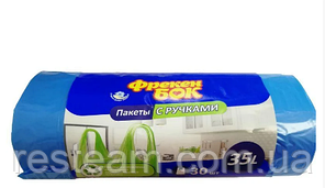 """Мешок д/мусора с ручками 35л/30 шт """"ФБ"""""""