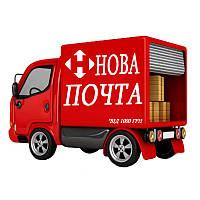 Бесплатная доставка Ваших товаров