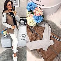 Куртка-ветровка, модель 768/1, цвет каппучино, фото 1